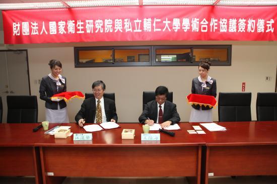 江漢聲校長(左二)與國衛院 王海陸院長(右二) 簽訂合約